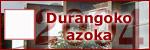 Durangoko Azoka 2004