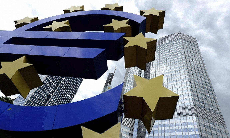 Europako Banku Zentralaren egoitza Frankfurten (Alemania). ©ARNE DEDERT / EFE
