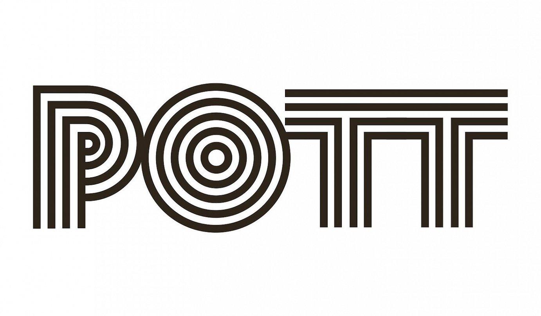 <em>Pott</em> aldizkariak sei zenbaki kaleratu zituen 1978tik 1980ra bitarte.
