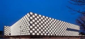 Reyno Arena