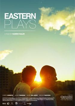 Iztochini piesi / Eastern plays