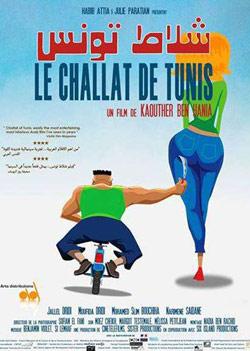 Challat tunes / Challat of tunis