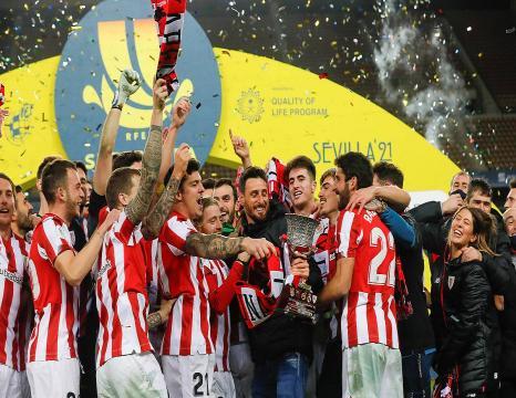Espainiako Superkopako finala