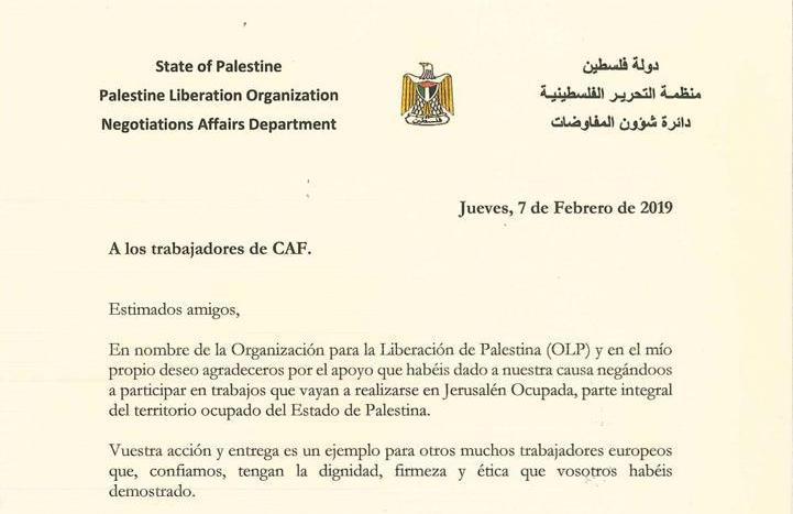 Palestina Askatzeko Erakundeak CAFeko langileei bidali dien gutunaren irudia. ©