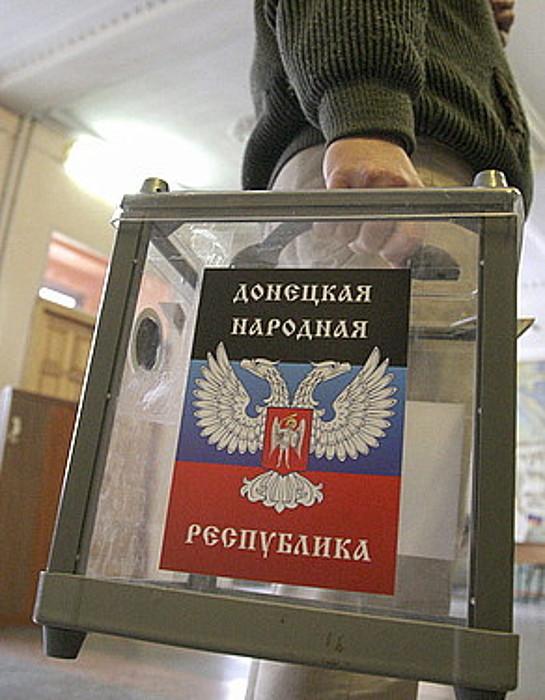 Hautetsontziak prestatzen, Donetsk hirian.