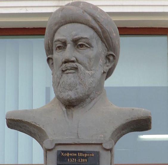 Xirazko Hafez, XIV. mendeko poeta pertsiarra.