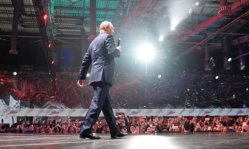 Vladimir Putin Errusiako jarduneko presidentea Moskun, joan den astean, <i>Errusia, aukeren lurra</i> foroan hitz egitear. ©ALEXEI DRUZHININ / EFE
