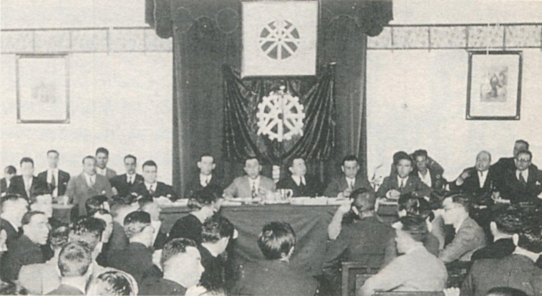 ELAren II. Biltzarra; 1933. urtea, Gasteiz.