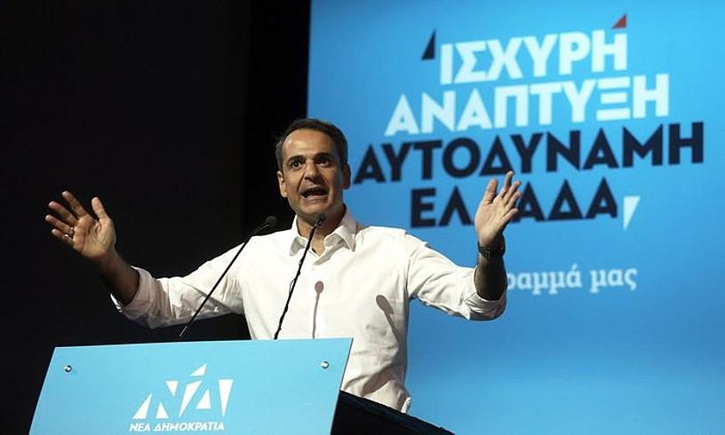 Kyriakos Mitsotakis Demokrazia Berriaren hauteskunde programa aurkezten, Atenasen, ekain bukaeran. ©SIMELA PANTZARTZI / EFE