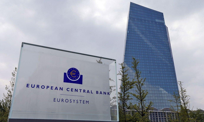 EBZ Europako Banku Zentralaren egoitza, Frankfurten, artxiboko irudi batean. ©ARMANDO BABANI / EFE