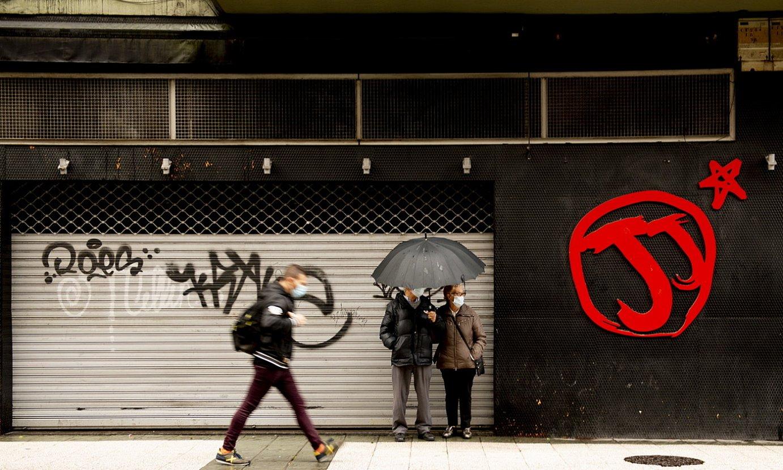 <b>Gasteizko Jimmy Jazz aretoa. </b>Talde murriztu batekin ari dira ekitaldi gutxi batzuk antolatzen. ©RAUL BOGAJO / @FOKU