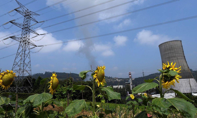 Ziklo konbinatuko zentral bat, Soto de Riberan, Asturiasen. ©ELOY ALONSO / EFE